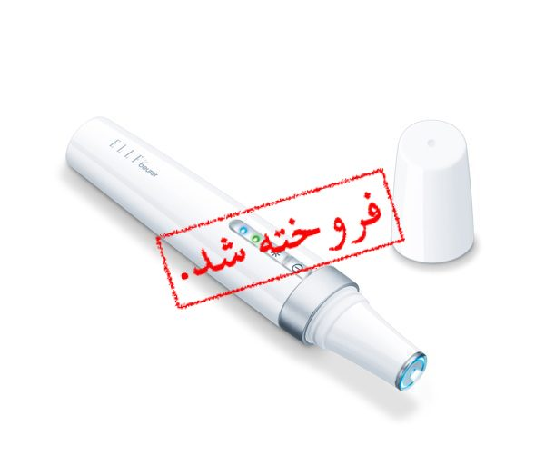 قلم پاکسازی پوست FCE75