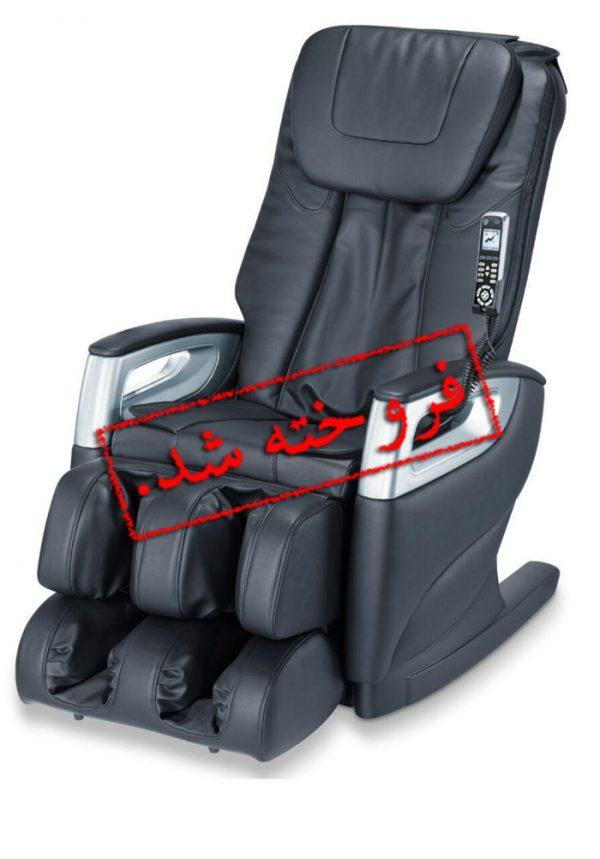 مبل ماساژ دولوکس MC5000